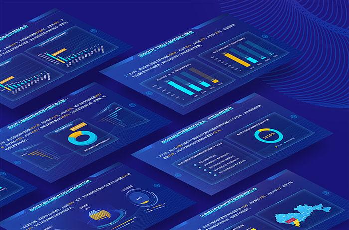 二维码营销平台-终端数据